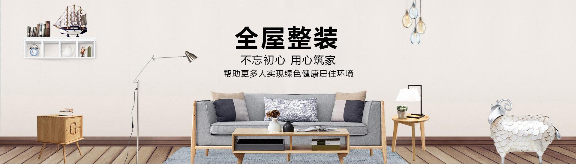 固安装修哪个装修公司比较好-北京唐人装饰